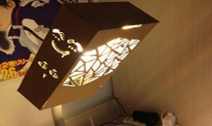 Diy Cool Lamp
