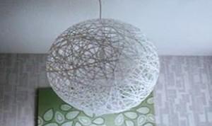 Cool Ball Light