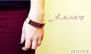 So Easy And Beautiful Bracelet