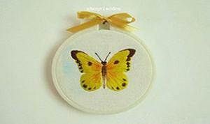 So Beautiful Craft