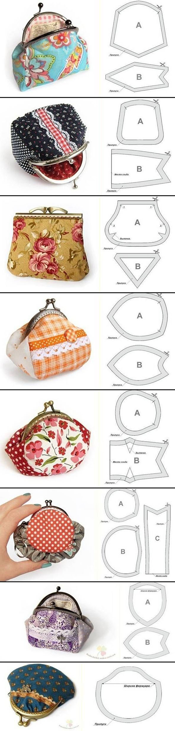 Cute Purse Templates11